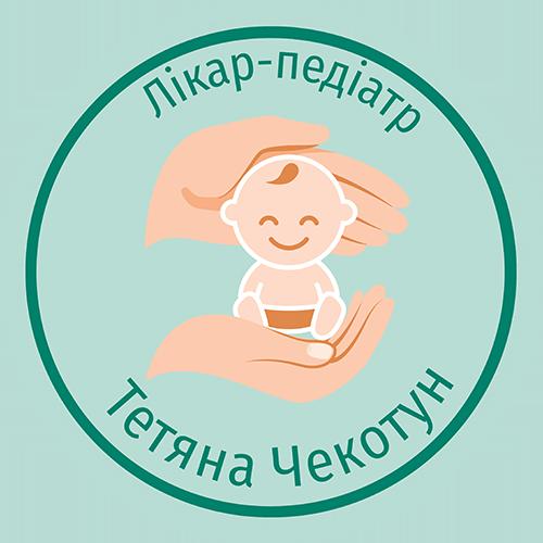 Тетяна Чекотун